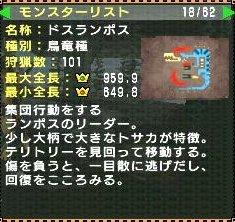 screen1_20081112151522.jpg
