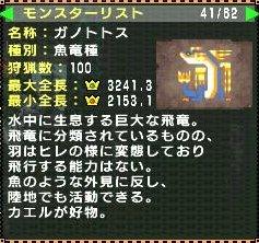 screen1_20081114185536.jpg