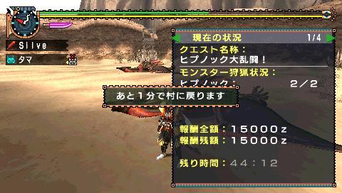 screen1_20081118135846.jpg