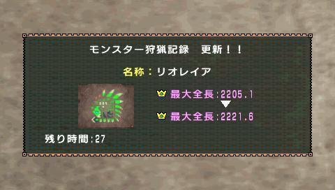 screen1_20081118140127.jpg