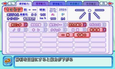 screen1_convert_20081025115332.jpg
