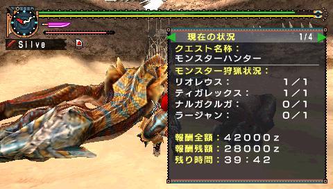 screen2_20081016193213.jpg