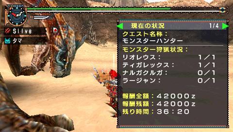 screen2_20081017225135.jpg