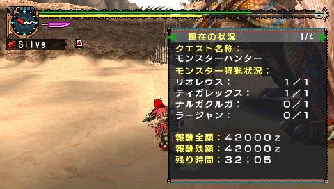 screen2_20081018142501.jpg