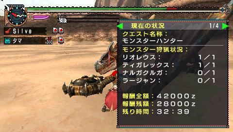 screen2_20081018233632.jpg