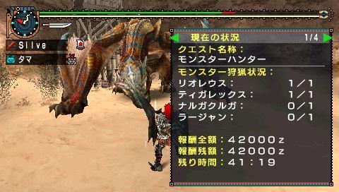 screen2_20081019164328.jpg