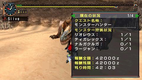 screen2_20081020122037.jpg