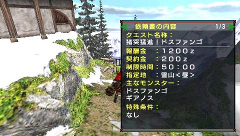 screen2_20081026134320.jpg