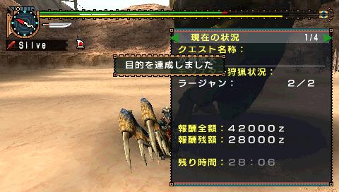 screen2_20081103150242.jpg