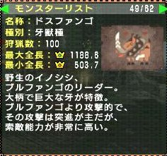 screen2_20081105192610.jpg