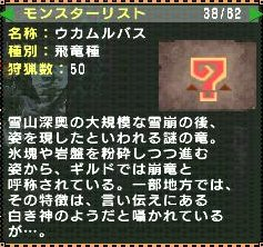 screen2_20081114185543.jpg