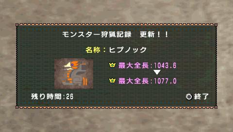 screen2_20081118135908.jpg