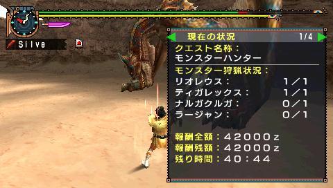 screen3_20081016164104.jpg