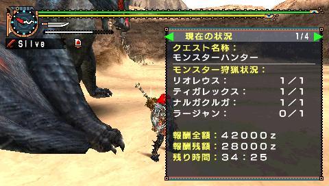 screen3_20081016193219.jpg