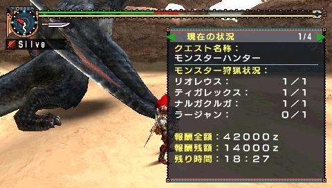 screen3_20081018142509.jpg