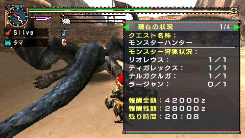 screen3_20081018233638.jpg