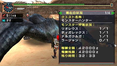 screen3_20081019164337.jpg