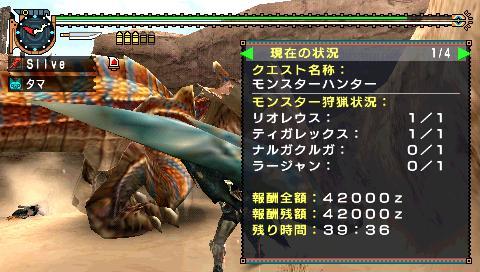 screen3_20081019212355.jpg