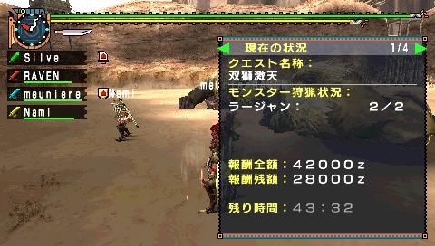 screen3_20081102023454.jpg