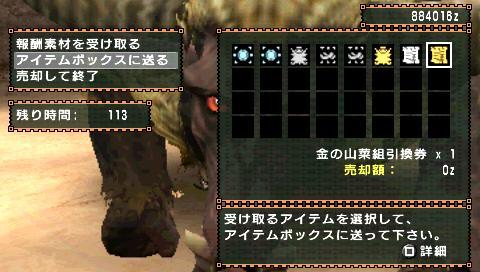 screen3_20081103150246.jpg