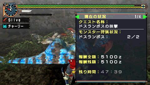 screen3_20081112151540.jpg