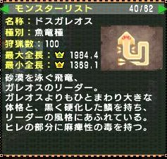 screen3_20081113193213.jpg
