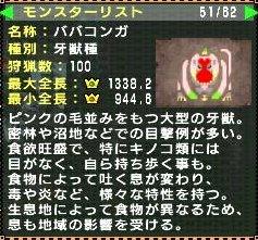 screen3_20081114185547.jpg