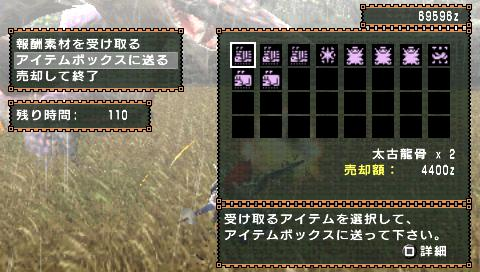 screen3_20081116115711.jpg