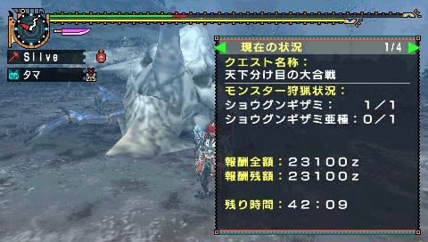 screen4_20081014133548.jpg