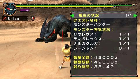screen4_20081016164135.jpg
