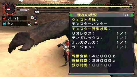 screen4_20081018233644.jpg