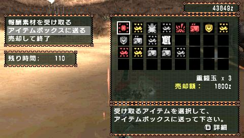 screen4_20081020122048.jpg