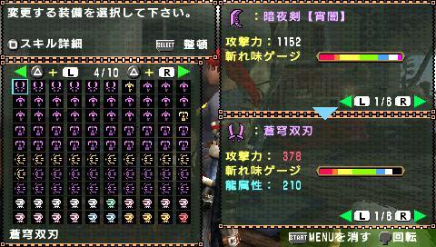 screen4_20081031215607.jpg