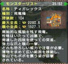 screen4_20081101163611.jpg