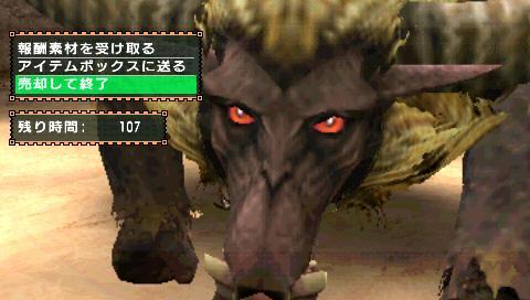 screen4_20081103150251.jpg
