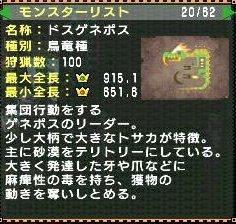 screen4_20081113193220.jpg