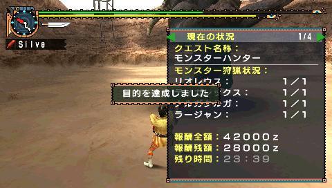 screen5_20081016164145.jpg