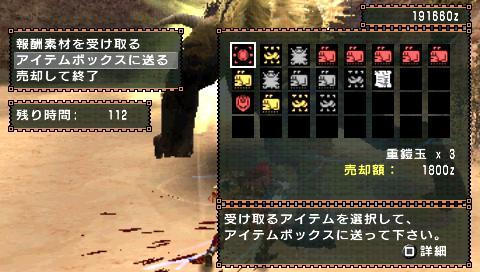 screen5_20081017225558.jpg