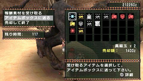 screen5_20081018142524.jpg