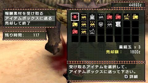 screen5_20081018233650.jpg