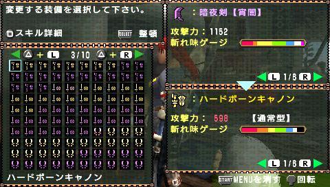 screen5_20081031215612.jpg