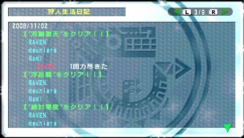 screen5_20081102023506.jpg