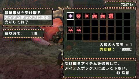 screen5_20081116115717.jpg