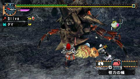 screen6_20081014133601.jpg