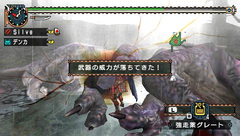 screen6_20081014221453.jpg