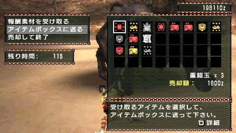 screen6_20081016164158.jpg