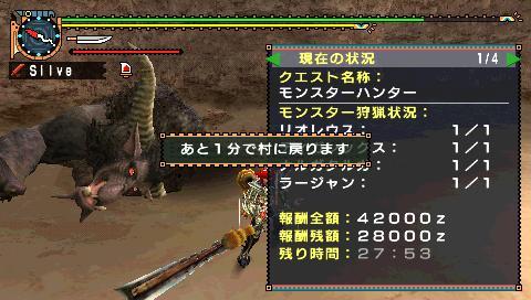 screen6_20081016193231.jpg
