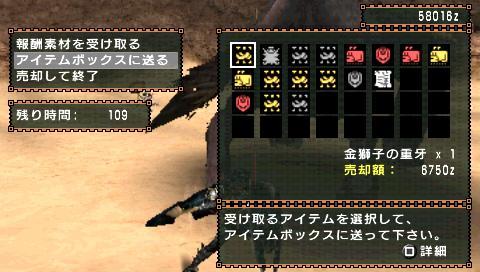 screen6_20081019212520.jpg