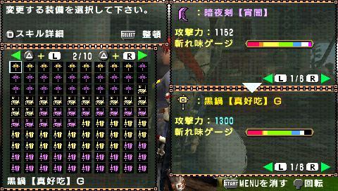 screen6_20081031215618.jpg