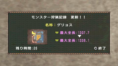 screen6_20081112151559.jpg